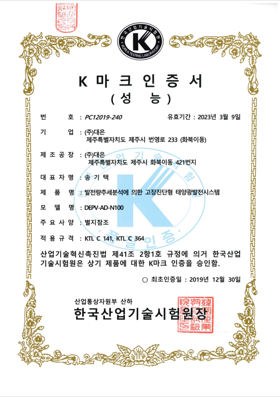 certificate-K